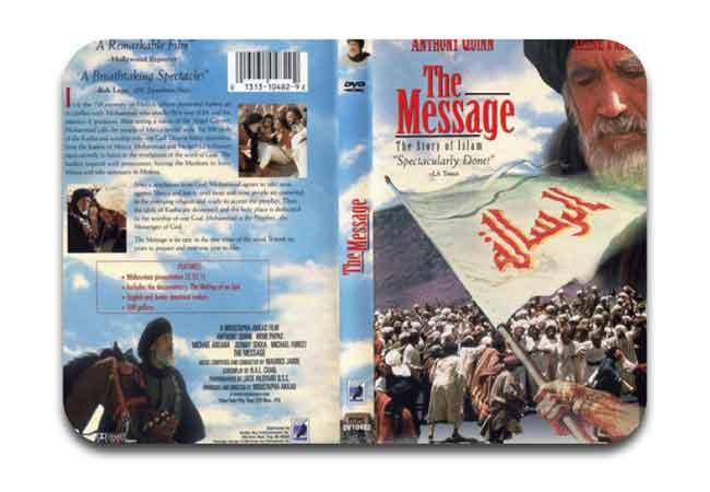 tokoh muslim 1